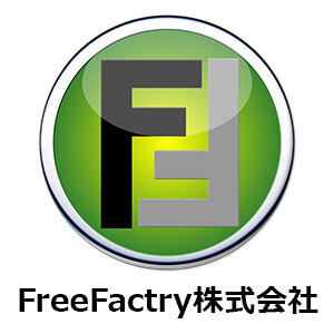 FreeFactory株式会社